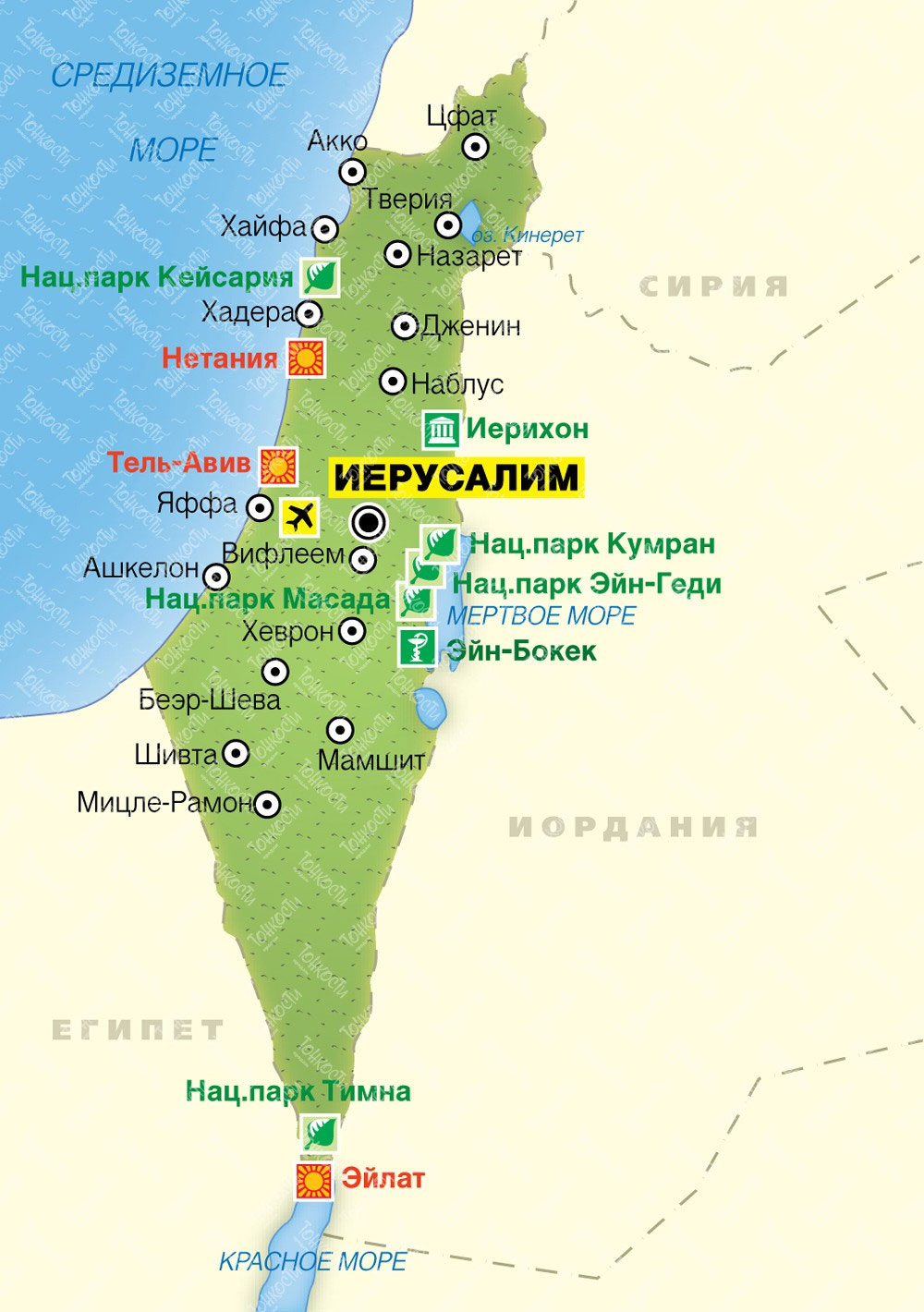 Web камера Россия Тобольск Горнолыжный курорт Алемасова