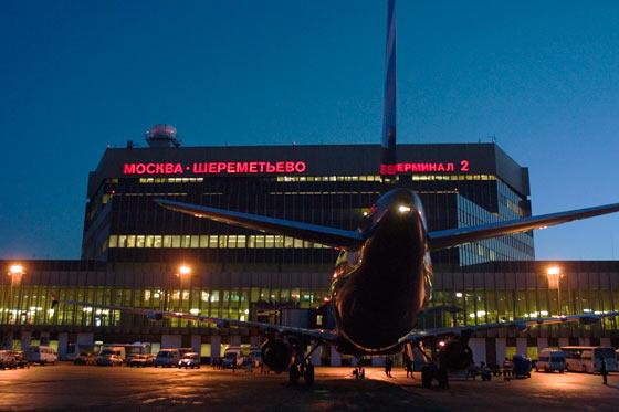 Международный аэропорт Шереметьево
